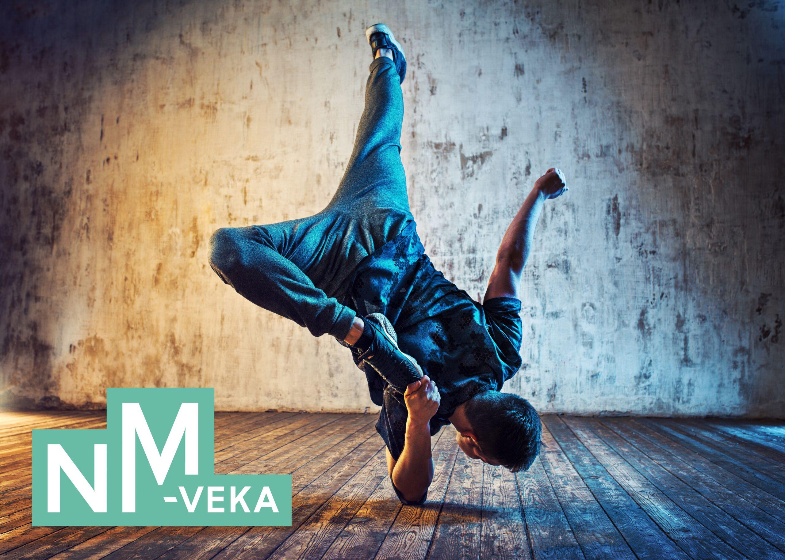 Gutt som danser og logoen til nm-veka. Foto/grafikk.